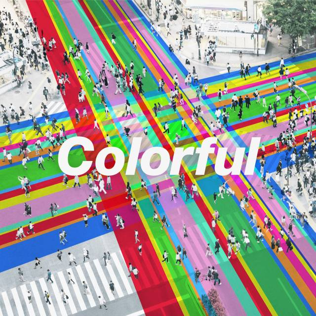 豪華14組のアーティストがコラボレーション「チーム コカ・コーラ」公式ソング「Colorful」の画像