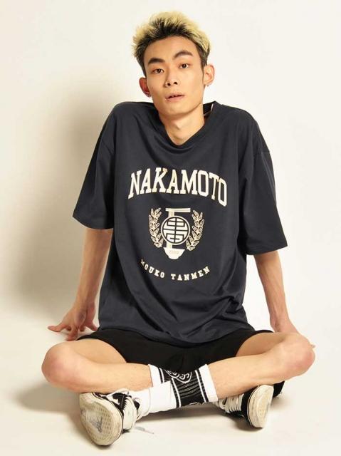 東京モード学園グラフィック学科の学生がデザインした、アース ミュージック&エコロジー×蒙古タンメン中本のコラボTシャツの画像