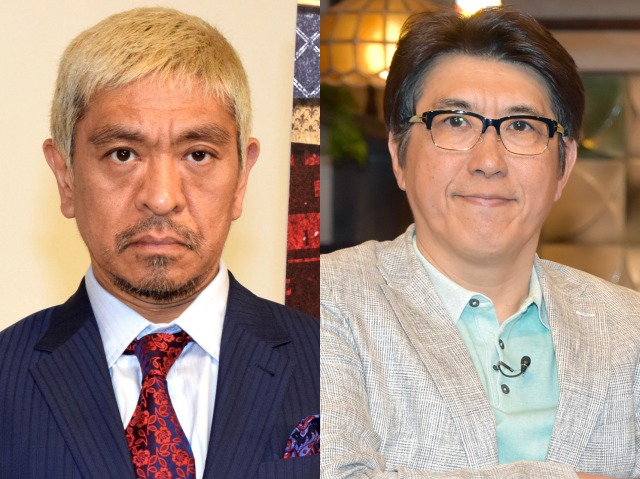 (左から)松本人志、石橋貴明 (C)ORICON NewS inc.の画像