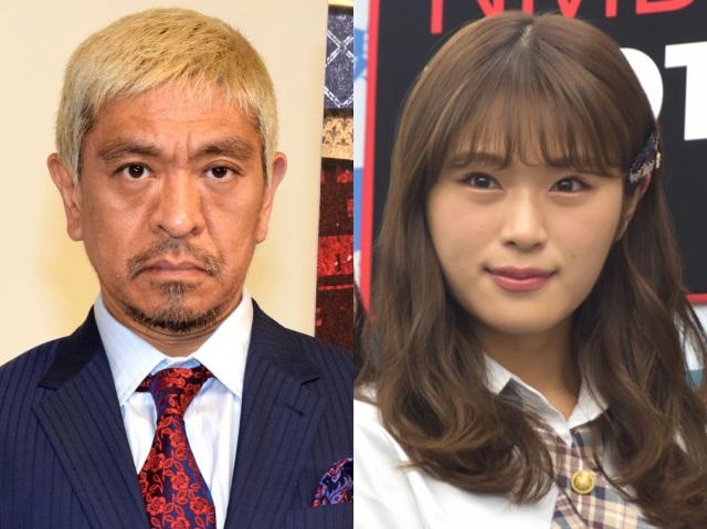 (左から)松本人志、渋谷凪咲 (C)ORICON NewS inc.の画像