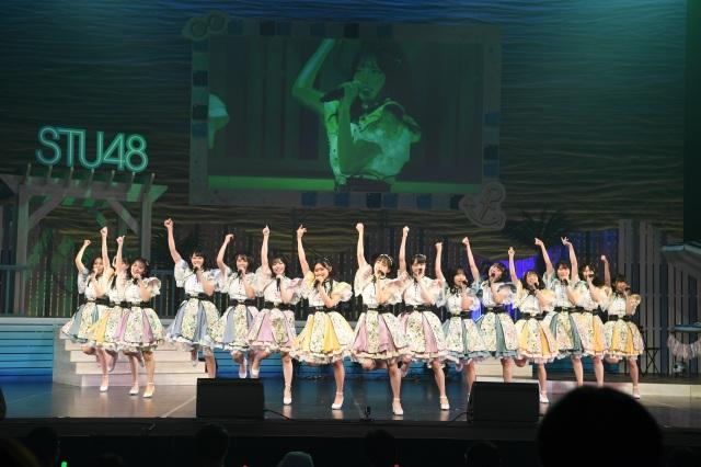 STU48『瀬戸内サマーツアー2021~サングラスデイズ~』の模様の画像