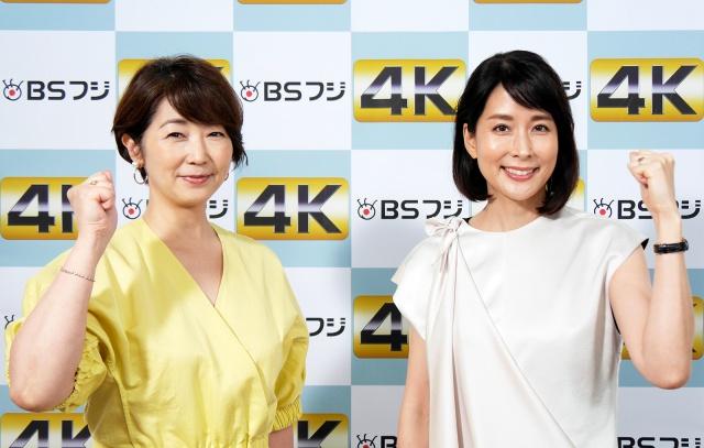 BSフジの東京2020オリンピックキャスターに中井美穂&内田恭子が就任(C)BSフジの画像
