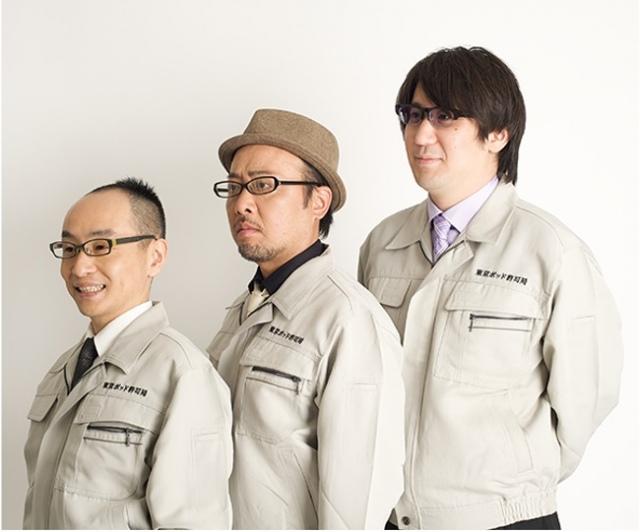 TBSラジオ『東京ポッド許可局』8・28にイベント開催の画像