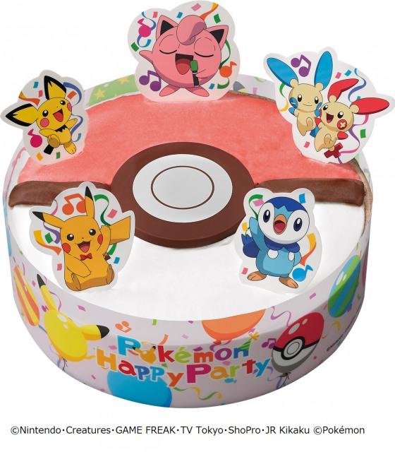 サーティワン アイスクリームとポケットモンスターがコラボ(C)Nintendo・Creatures・GAME FREAK・TV Tokyo・ShoPro・JR Kikaku (C)Pokemonの画像