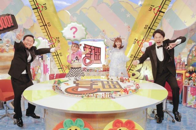 バラエティー『水曜NEXT! かまいたちの謎NSアワード』が2週にわたって放送(C)フジテレビの画像