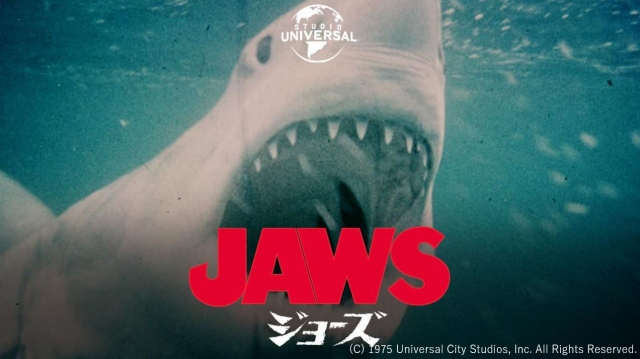 巨大ザメが登場する好きなパニック映画作品といえば? 1位は「JAWS/ジョーズ」シリーズの画像