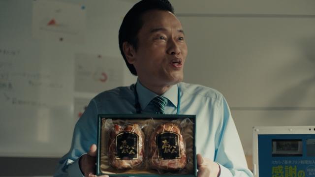 スカパー!の新CMに遠藤憲一が出演の画像
