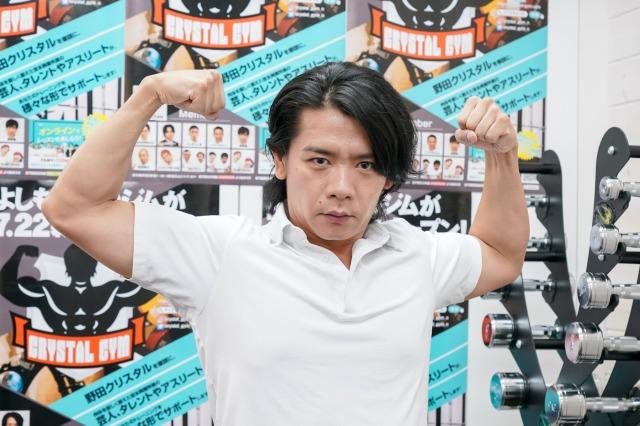 『クリスタルジム』取材会に登場した野田クリスタル (C)吉本興業の画像