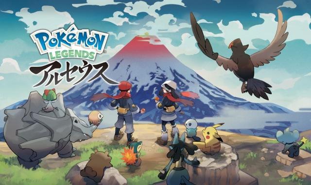 新作ゲーム『『Pokemon LEGENDS アルセウス』の画像