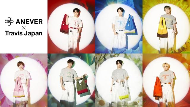 ANREALAGE×オンワード『ANEVER』コンセプトムービーに出演するTravis Japanの画像