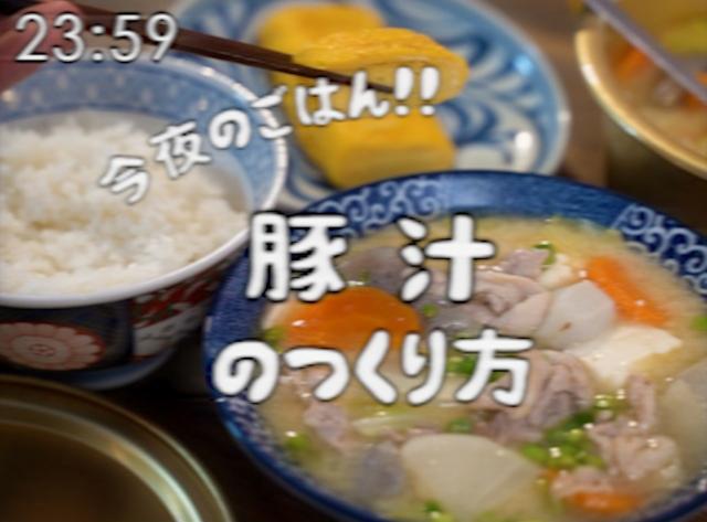 「画質が昭和40年代なのに、風景がもろ令和で面白い」と話題の昭和96年シリーズ(画像提供:Genと文庫食堂さん)の画像