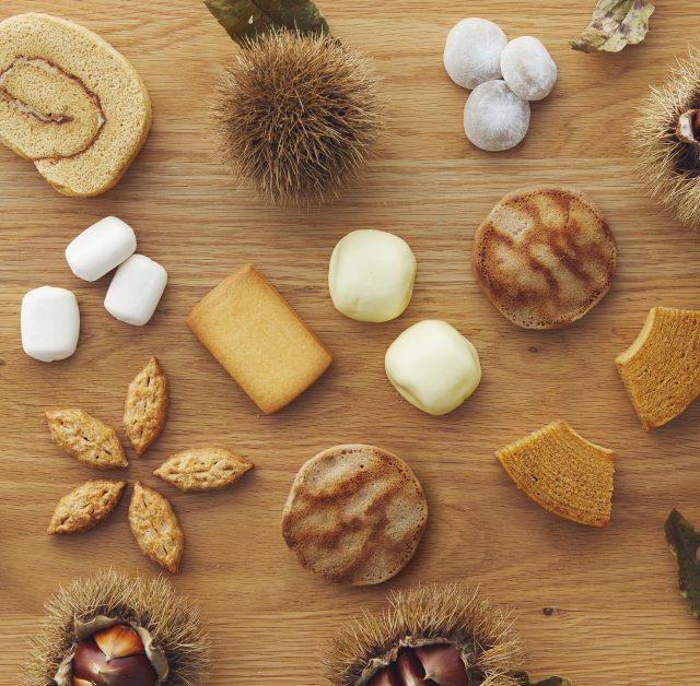 『季節のお菓子 栗』シリーズ9アイテムが発売の画像