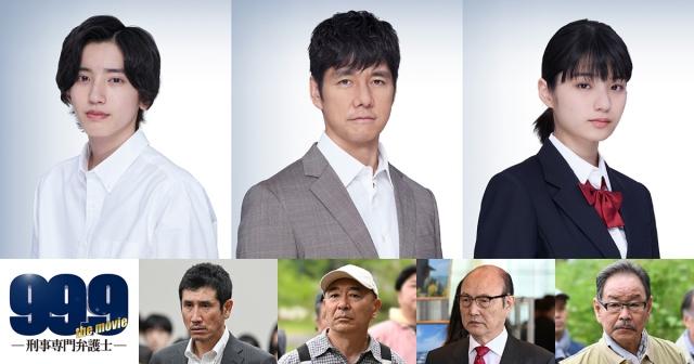 『99.9-刑事専門弁護士‐ THE MOVIE』新キャストが解禁(C)2021『99.9-THE MOVIE』製作委員会の画像
