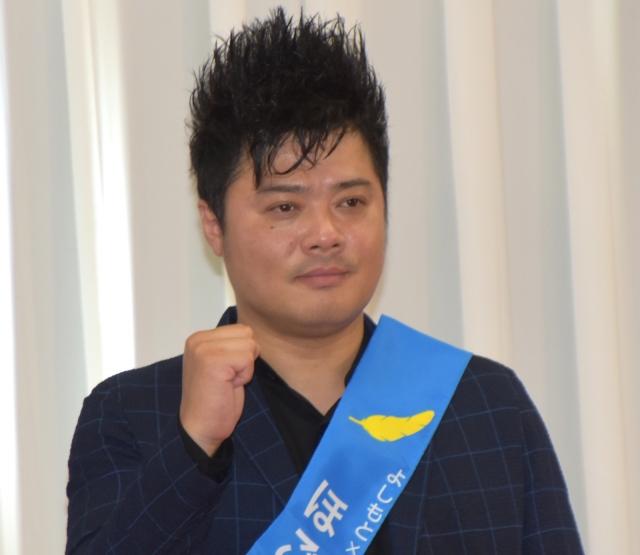 バッドボーイズ・佐田正樹 (C)ORICON NewS inc.の画像