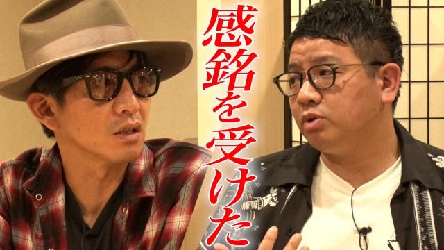 映像配信サービス「GYAO!」の番組『木村さ~~ん!』第160回の模様(C)Johnny&Associatesの画像