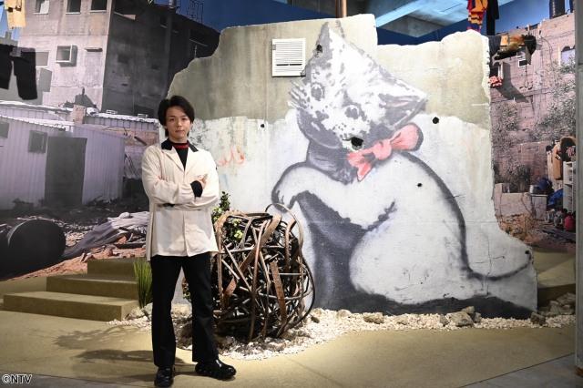 news zero カルチャー特別版『中村倫也とバンクシーと壁と。』の放送が決定の画像