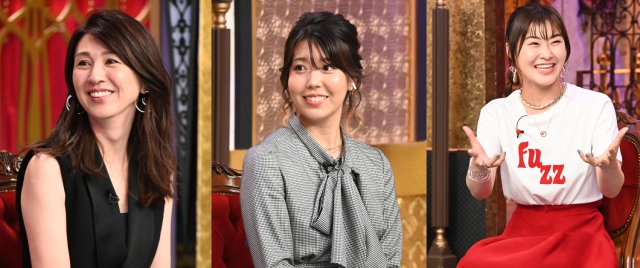 25日放送『今夜くらべてみました』に出演する(左から)雨宮塔子、石橋穂乃香、村上佳菜子 (C)日本テレビの画像