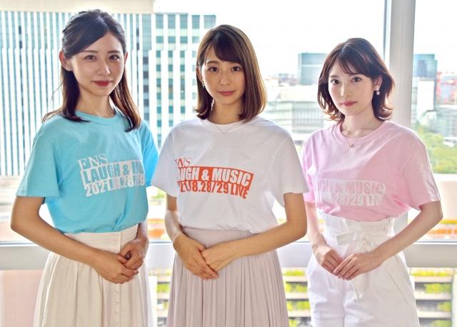フジテレビ新人アナウンサー(左から)小山内鈴奈、小室瑛莉子、竹俣紅 (C)ORICON NewS inc.の画像