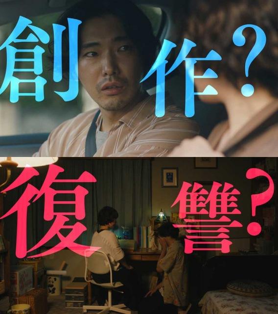 映画『先生、私の隣に座っていただけませんか?』(9月10日公開)15秒の新予告3種解禁(C)2021「先生、私の隣に座っていただけませんか?」製作委員会の画像