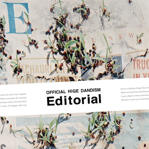 Official髭男dism『Editorial』(ポニーキャニオン/8月18日発売)の画像