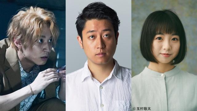 『ボイスII 110緊急指令室』第6話に出演する松岡広大、嶺豪一、花田優里音の画像