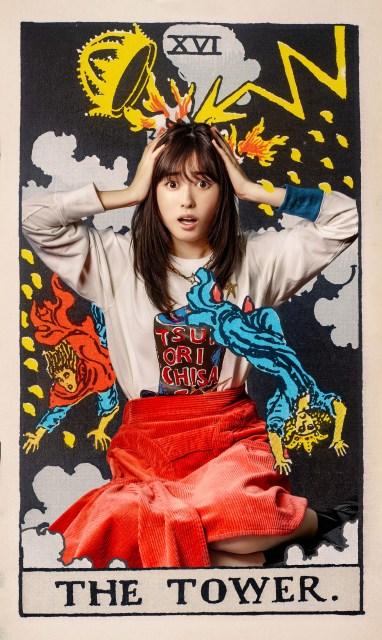 10月スタート『アンラッキーガール!』に主演する福原遥 (C)ytvの画像