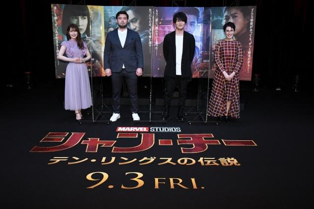 マーベル・スタジオ映画『シャン・チー/テン・リングスの伝説』トークイベントの模様の画像