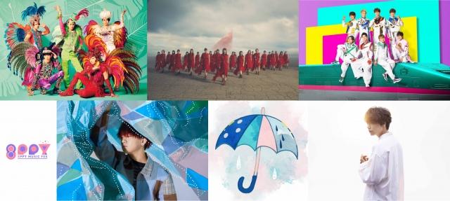カンテレの音楽イベント『8PPY MUSIC FES』出演予定だったアーティストの画像