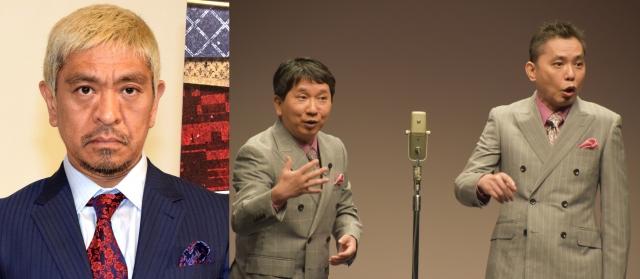 (左から)松本人志、爆笑問題 (C)ORICON NewS inc.の画像
