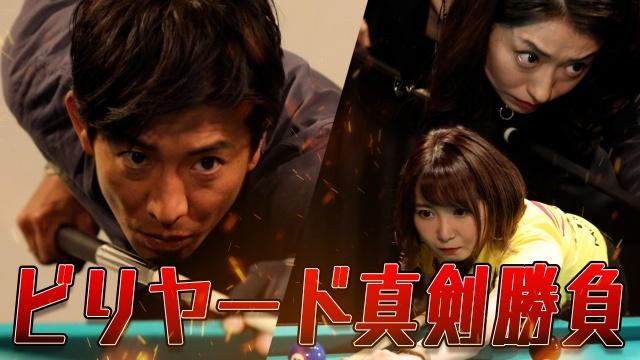 映像配信サービス「GYAO!」の番組『木村さ~~ん!』第161回の模様(C)Johnny&Associatesの画像