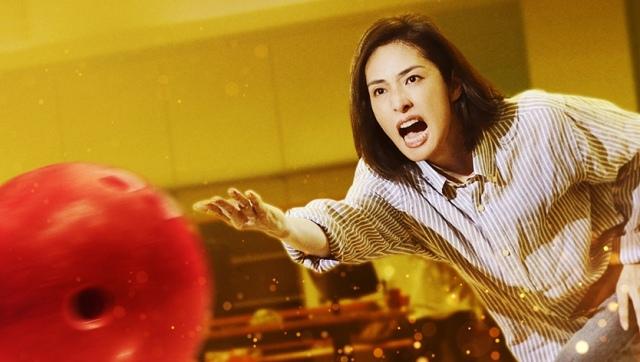 天海祐希主演『老後の資金がありません』(10月30日公開)(C)2021映画『老後の資金がありません!』製作委員会の画像