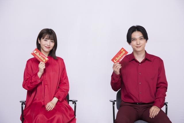 ロッテ ガーナチョコレートのテレビCM『ガーナコミュニケーション篇』に出演する浜辺美波と吉沢亮の画像