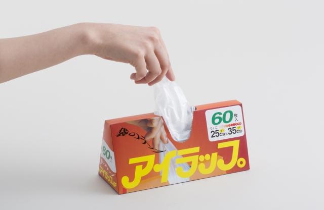 袋型のラップとして食材保存や調理、アウトドアや非常時などにも使える万能アイテム『アイラップ』の画像