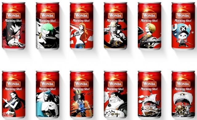 「ONE PIECE」とコラボレーションした『ワンダ モーニングショット』(C)尾田栄一郎/集英社・フジテレビ・東映アニメーションの画像