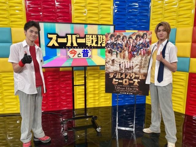 『お願い!ランキング』に出演する美 少年の岩崎大昇と佐藤龍我 (C)テレビ朝日の画像