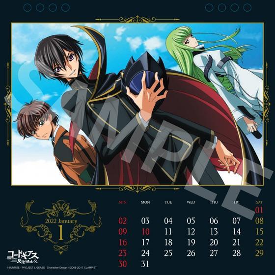 コードギアス卓上カレンダー2022 (C)SUNRISE/PROJECT L-GEASS Character Design (C)2006-2017 CLAMP・STの画像