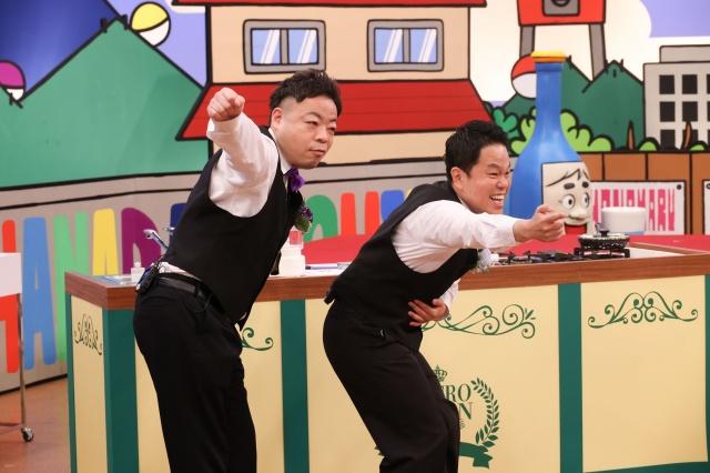 8月31日放送のバラエティー『火曜は全力!華大さんと千鳥くん』(C)カンテレの画像