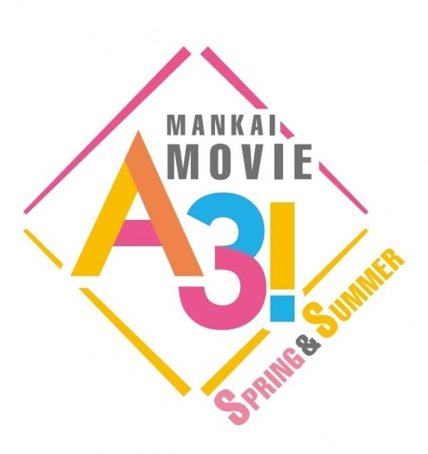 『MANKAI MOVIE「A3!」~SPRING & SUMMER~』2021年12月公開(C)2021 MANKAI MOVIE『A3!』製作委員会の画像