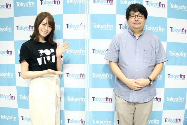 8月31日放送のTOKYO FM『山崎怜奈の誰かに話したかったこと。』に寺坂直毅氏が生出演(C)TOKYO FMの画像