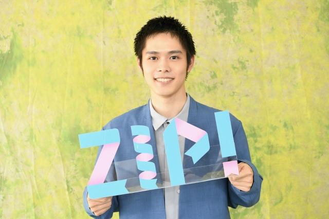 『ZIP!』9月の月替わり金曜パーソナリティーを務める細田佳央太(C)日本テレビの画像