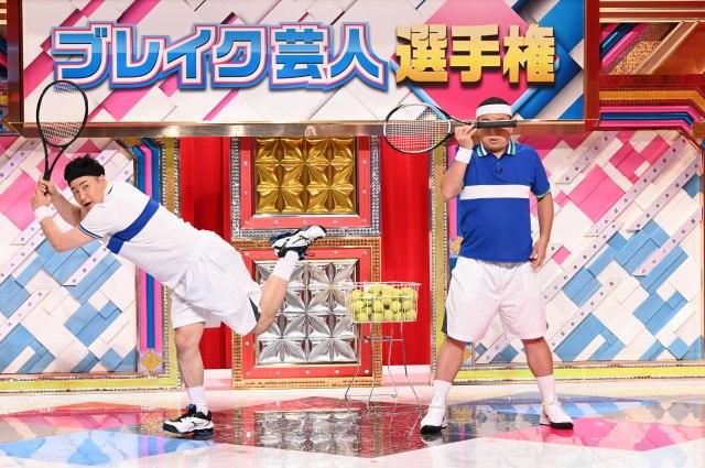 1日放送のバラエティー『有吉の壁』(C)日本テレビの画像