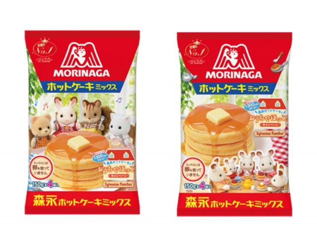 シルバニアファミリーと『森永ホットケーキミックス』のコラボ商品の画像