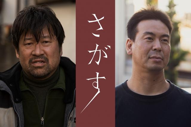 片山慎三監督(右)長編2作目で商業デビュー作『さがす』主演は佐藤二朗(左)。2022年公開予定 (C)2022『さがす』製作委員会の画像