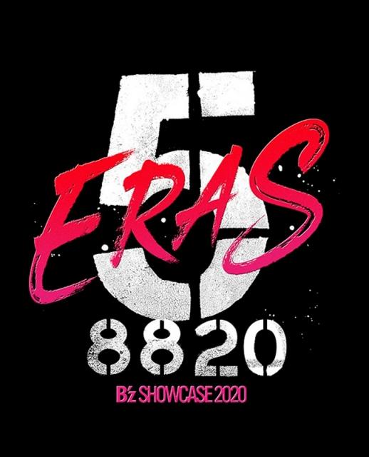 『「B'z SHOWCASE 2020 -5 ERAS 8820- Day1~5」COMPLETE BOX(完全受注生産限定)』(VERMILLION RECORDS/8月25日発売)の画像