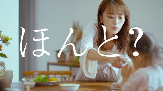 『ていねい通販』のサプリ『すっぽん小町』新CMに出演する近藤千尋と愛娘の画像
