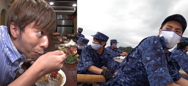 『超超ベスト5 海上自衛隊を限界調査SP』に出演する(左から)河合郁人、おばたのお兄さん、中間淳太、藤井流星(C)フジテレビの画像