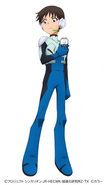 『新幹線変形ロボ シンカリオンZ』に登場する碇シンジの画像