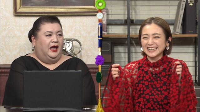 4日放送『マツコ会議』に出演するマツコ・デラックス、安達祐実 (C)日本テレビの画像
