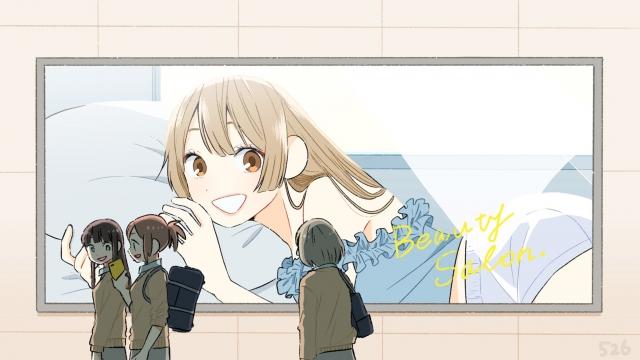 こじろー(526/@Kojiro337)さんによるイラスト『憧れ』の1枚の画像