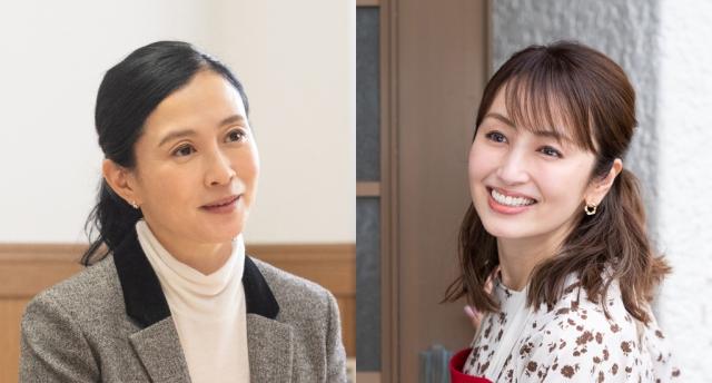 『この初恋はフィクションです』に出演する(左から)坂井真紀、矢田亜希子 (C)TBSの画像